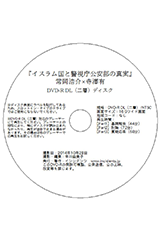 DVD_2.png